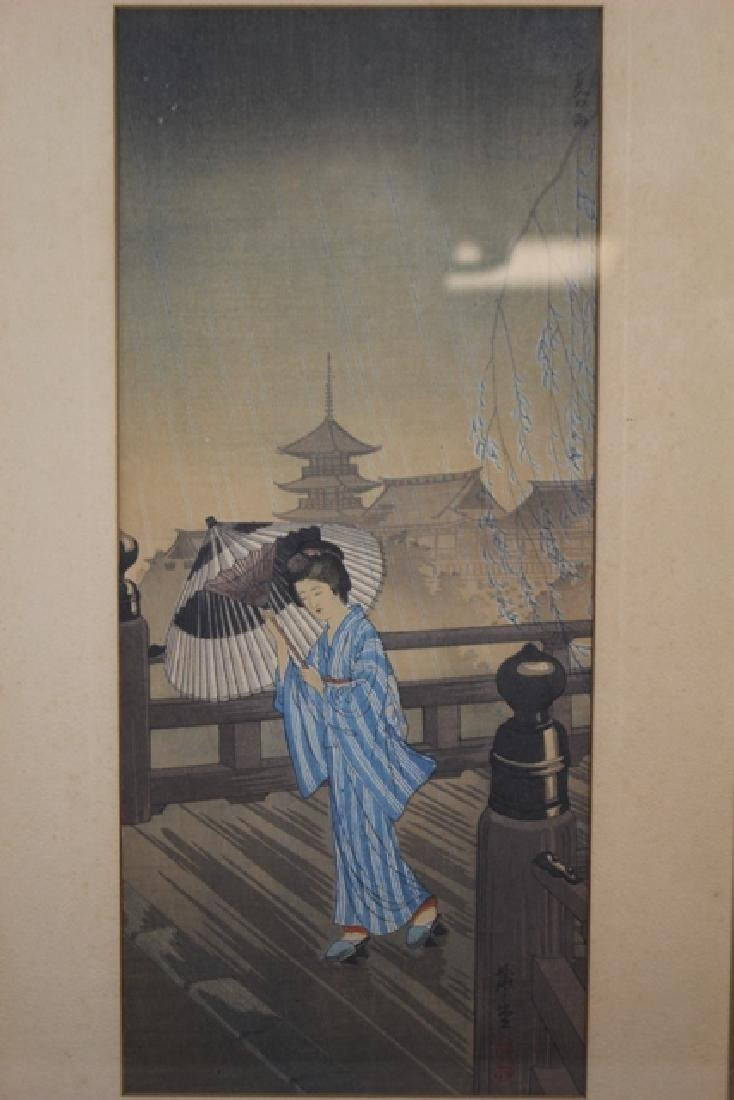 Japanese Ukiyo-e Wood Block Prints - 2