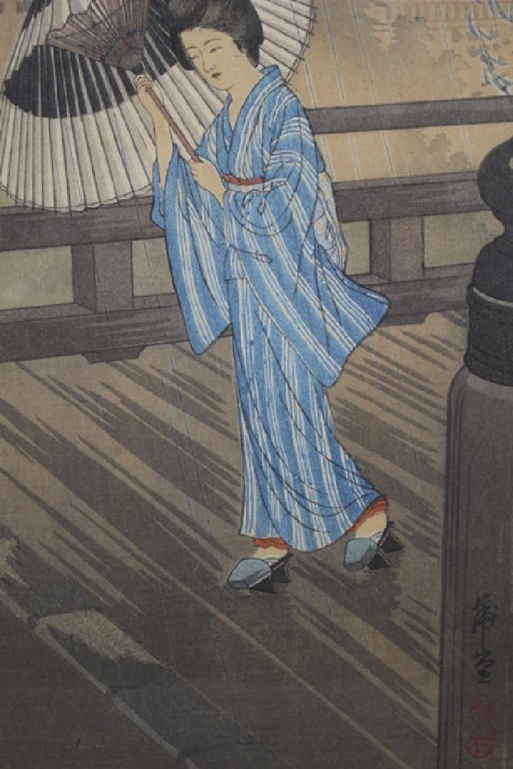 Japanese Ukiyo-e Wood Block Prints - 3