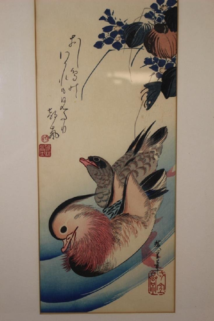 Japanese Ukiyo-e Wood Block Prints - 5