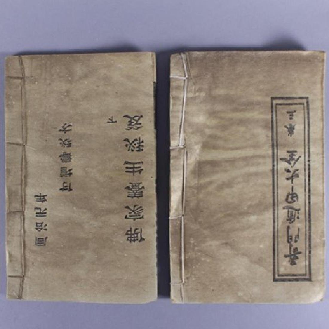 2 Chinese Old Style Books