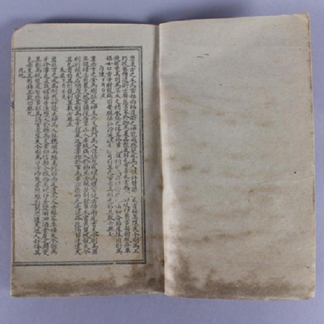 2 Chinese Old Style Books - 5