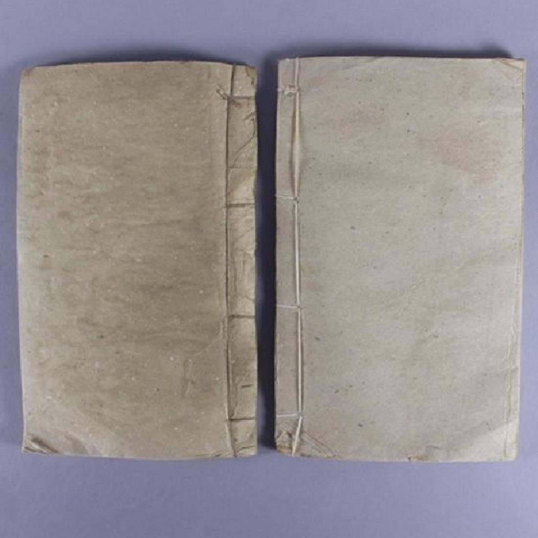 2 Chinese Old Style Books - 7