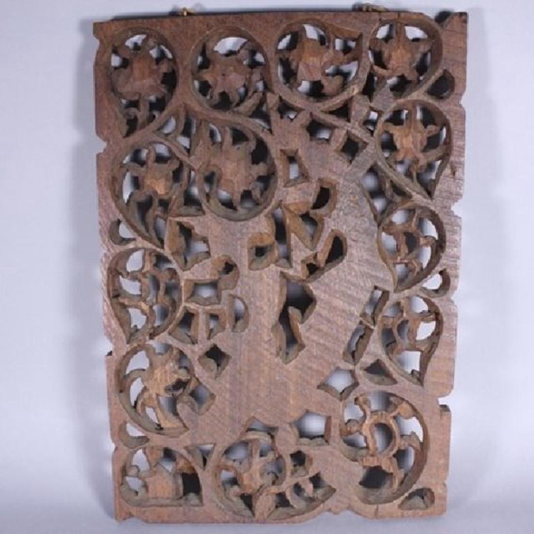 Decorative Tibetan Carved Teakwood Wall Hanger - 7