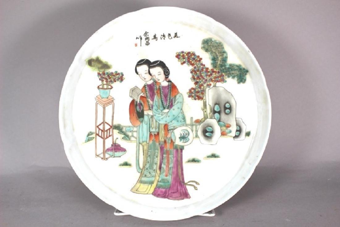 Porcelain Oriental Circle Platter with Geisha
