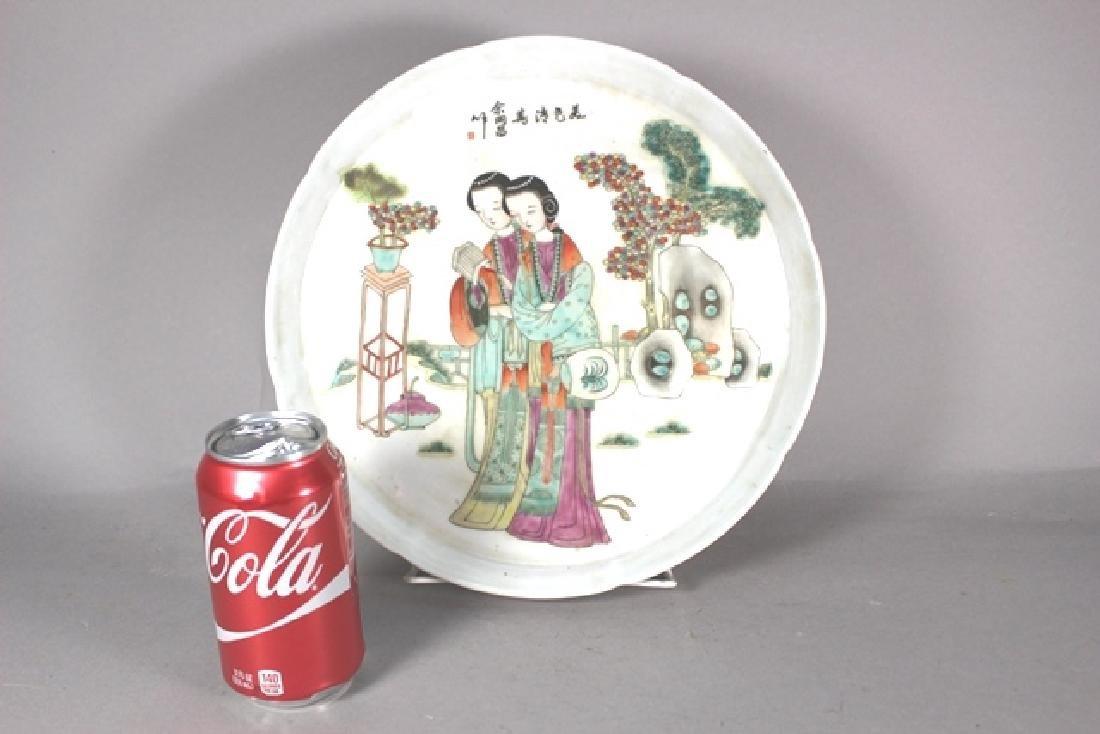 Porcelain Oriental Circle Platter with Geisha - 2