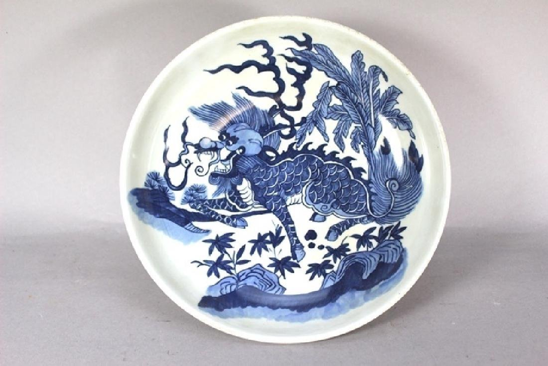 Blue Ink Dyed  Oriental Porcelain Bowl with Dragon