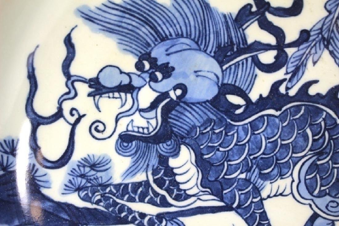 Blue Ink Dyed  Oriental Porcelain Bowl with Dragon - 2