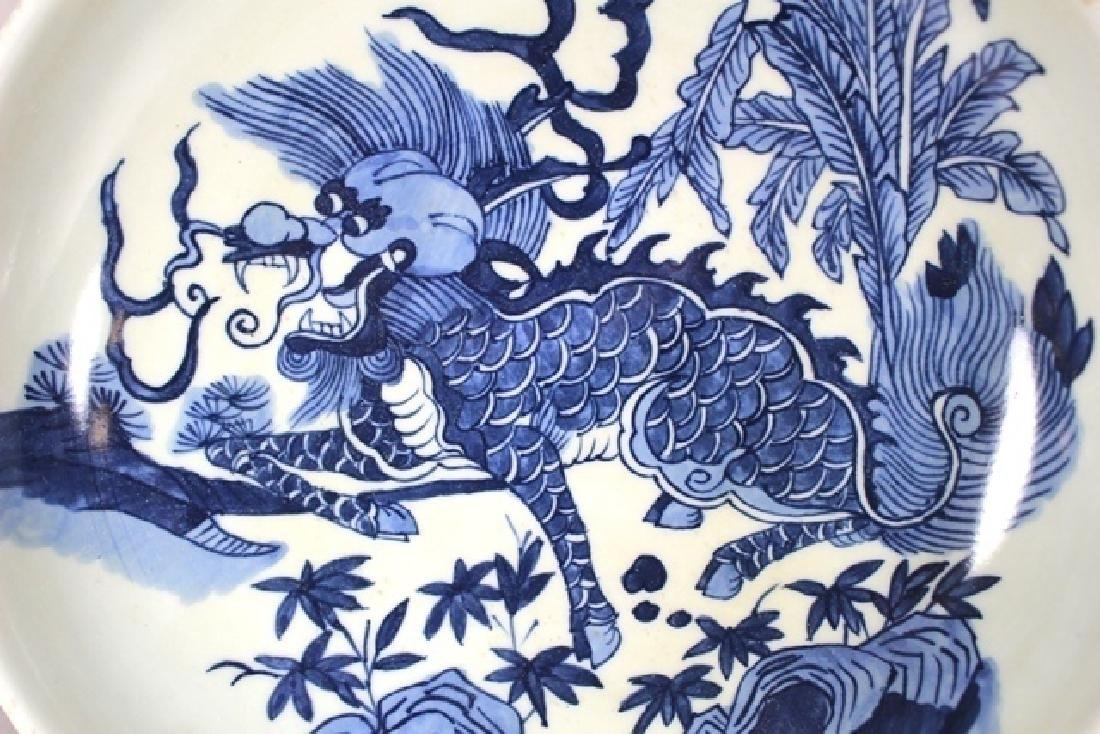 Blue Ink Dyed  Oriental Porcelain Bowl with Dragon - 3