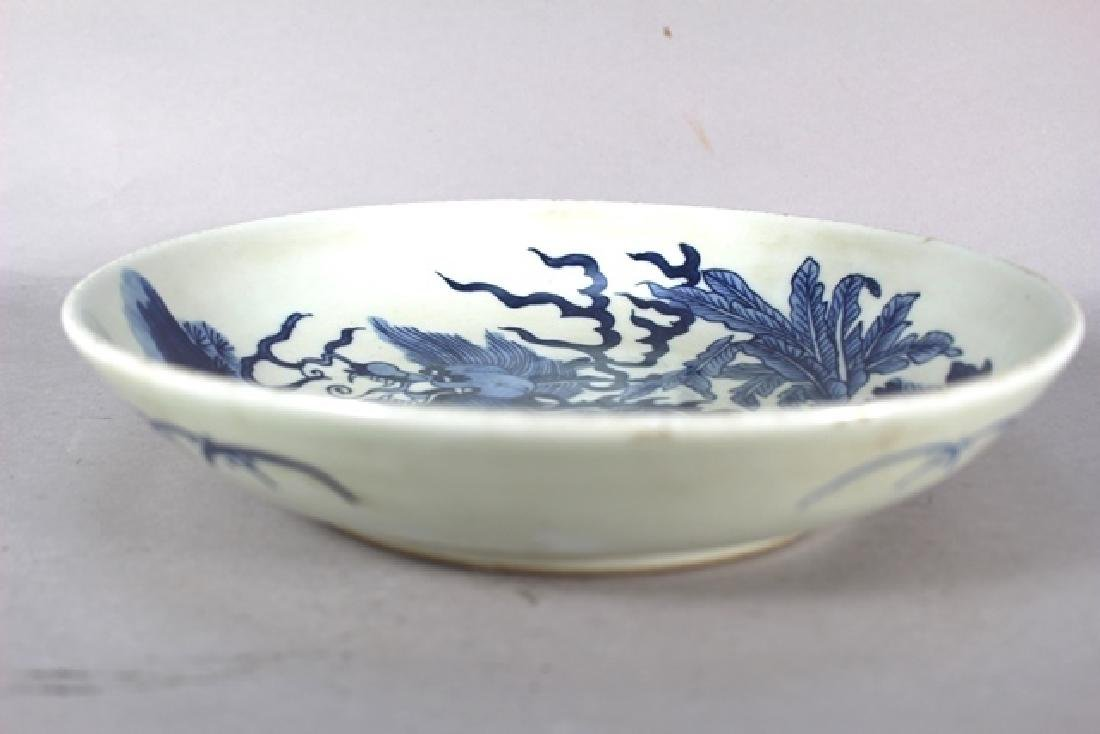 Blue Ink Dyed  Oriental Porcelain Bowl with Dragon - 4