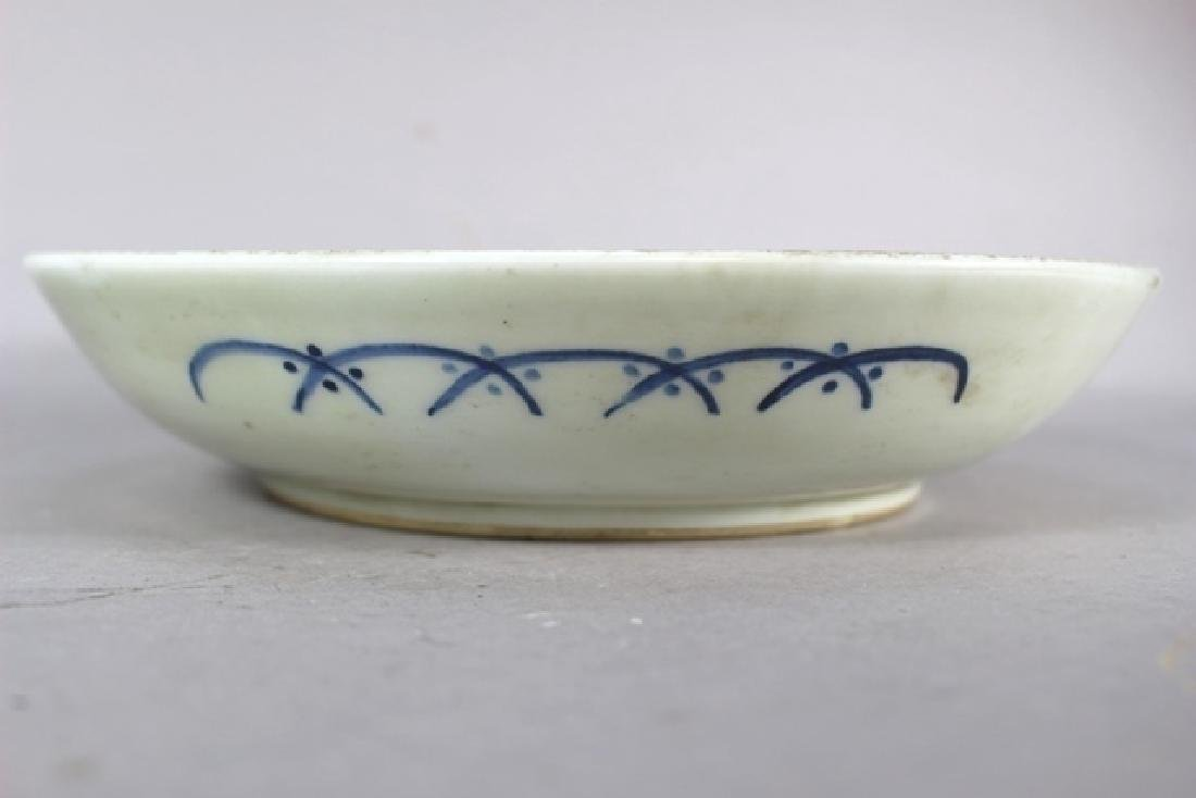 Blue Ink Dyed  Oriental Porcelain Bowl with Dragon - 5