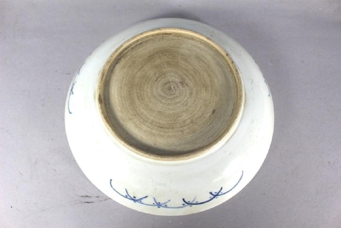 Blue Ink Dyed  Oriental Porcelain Bowl with Dragon - 6