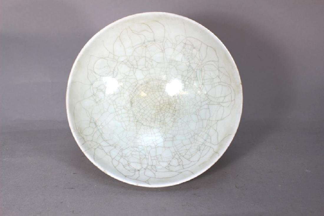 Crackle Style Chinese Porcelain Bowl