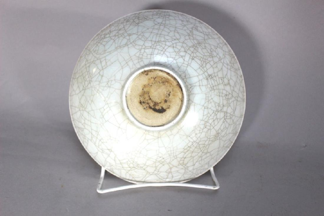 Crackle Style Chinese Porcelain Bowl - 2