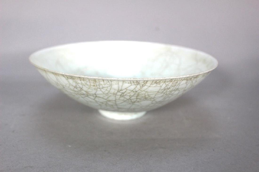 Crackle Style Chinese Porcelain Bowl - 3
