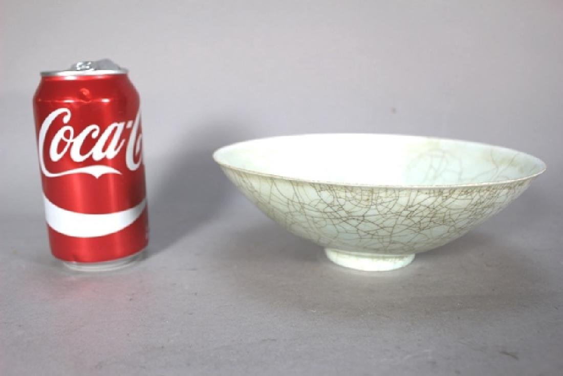 Crackle Style Chinese Porcelain Bowl - 4