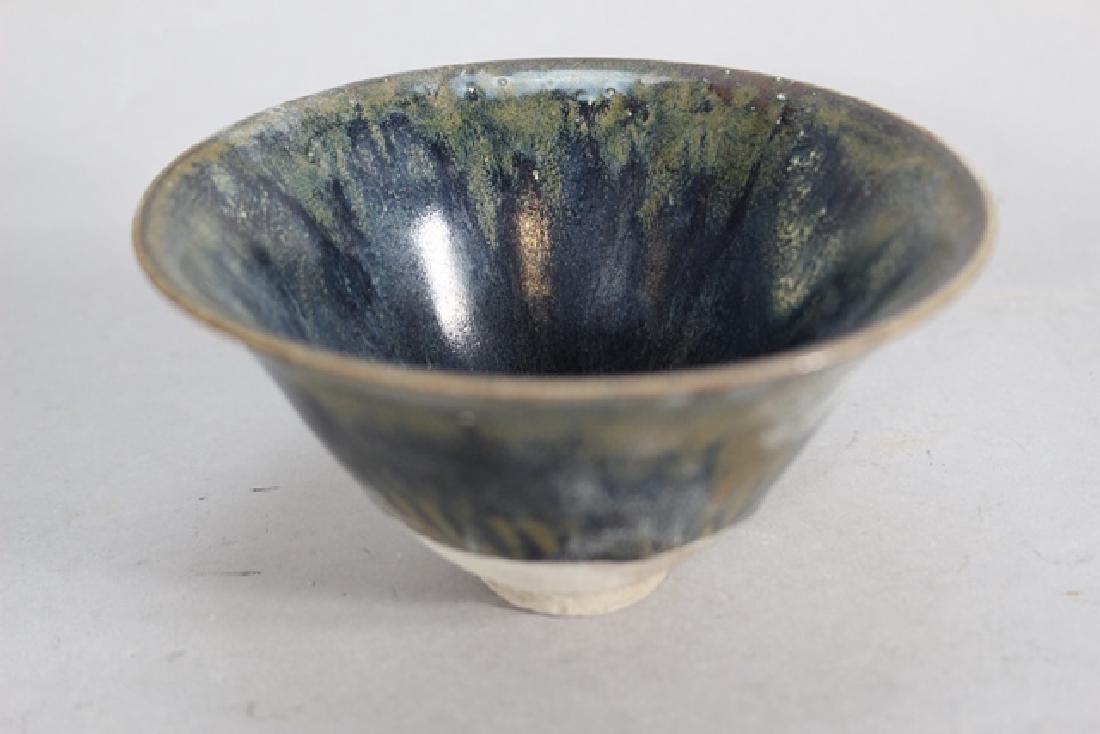 Glazed Over Porcelain  lain Bowl - 2