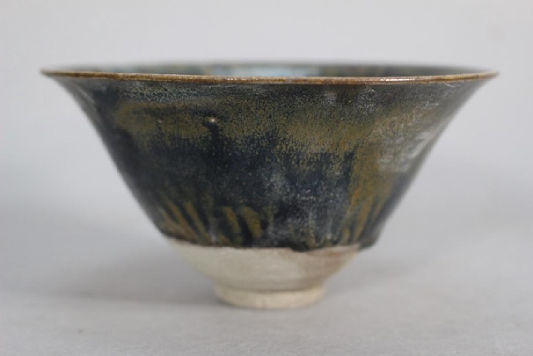 Glazed Over Porcelain  lain Bowl - 3