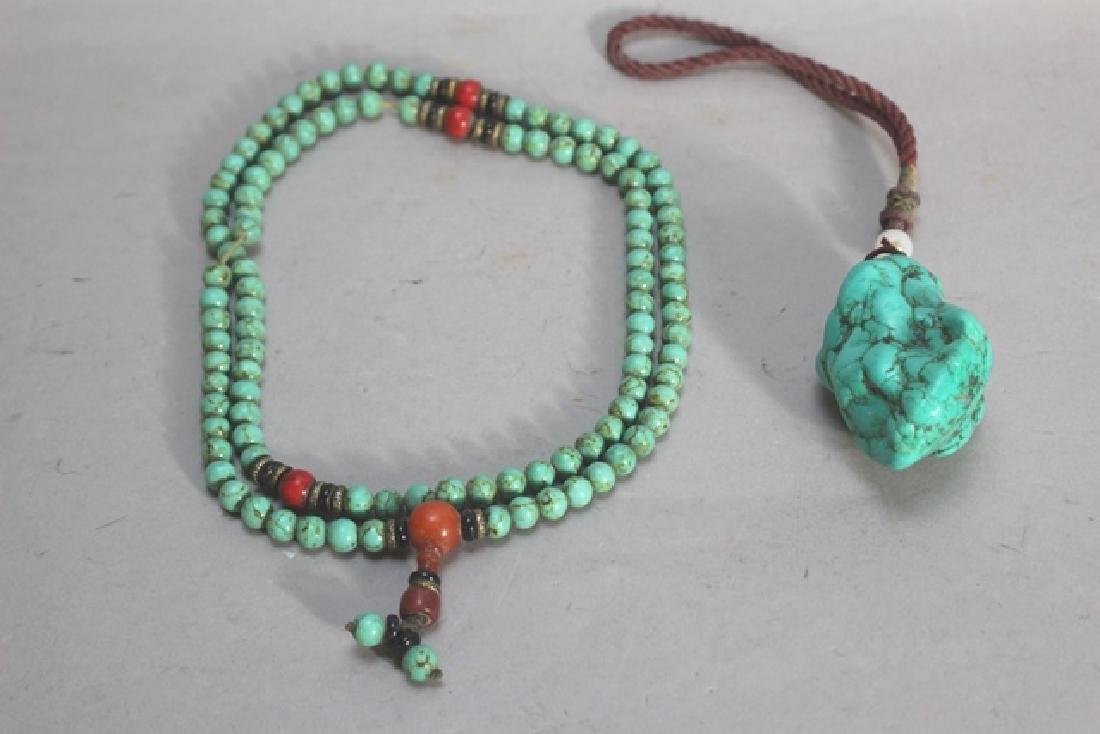 Chinese Turquoise Court Necklace & Raw Pendant