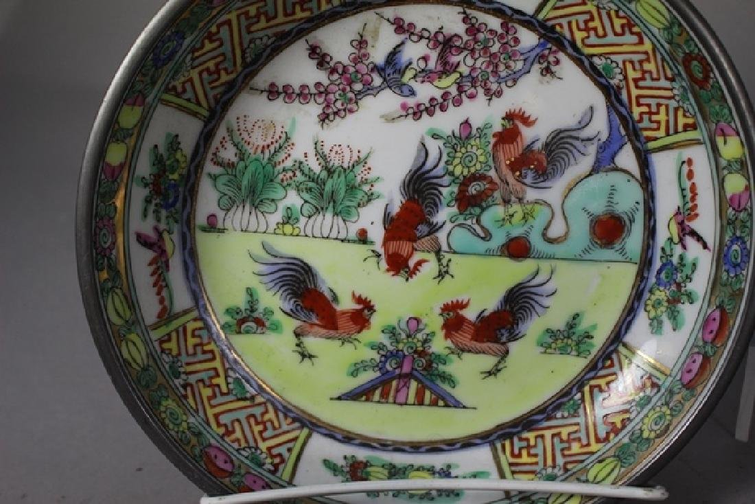 8pc Year of The Rooster Chinese Porcelain - 2