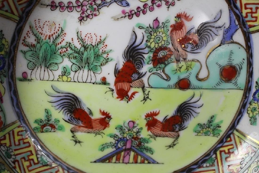 8pc Year of The Rooster Chinese Porcelain - 4