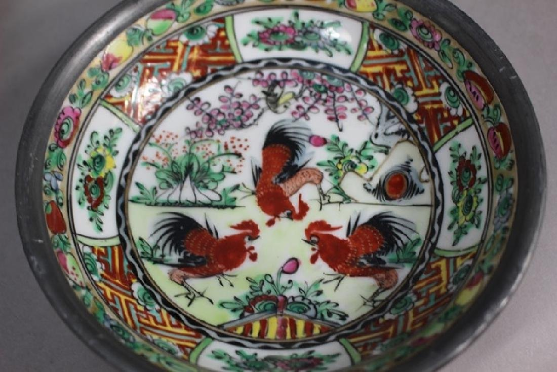 8pc Year of The Rooster Chinese Porcelain - 5