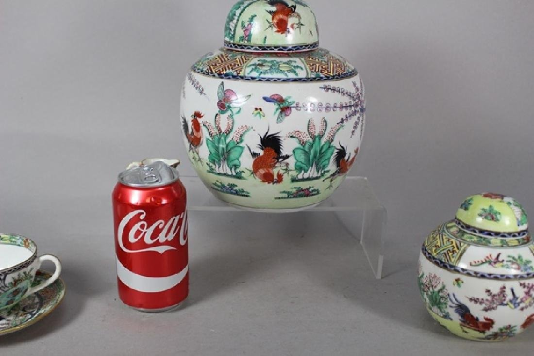 8pc Year of The Rooster Chinese Porcelain - 8