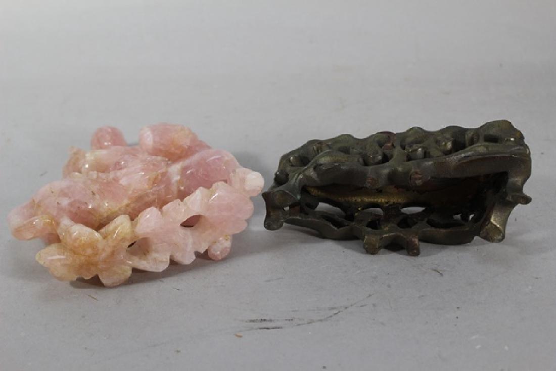 Carved Pink JADE Figure - 8
