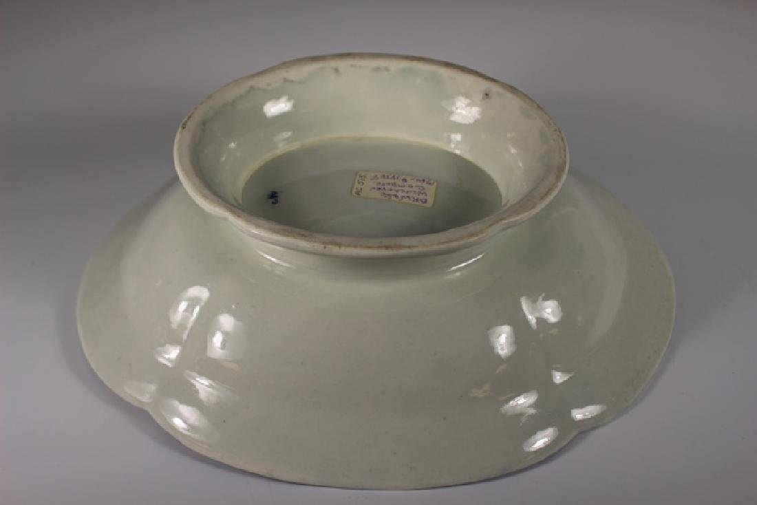 Dr. Wall Period Worcester Porcelain Footed Bowl - 7