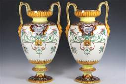 Pair of Large FRENCH Majolica Sarreguemines Vases