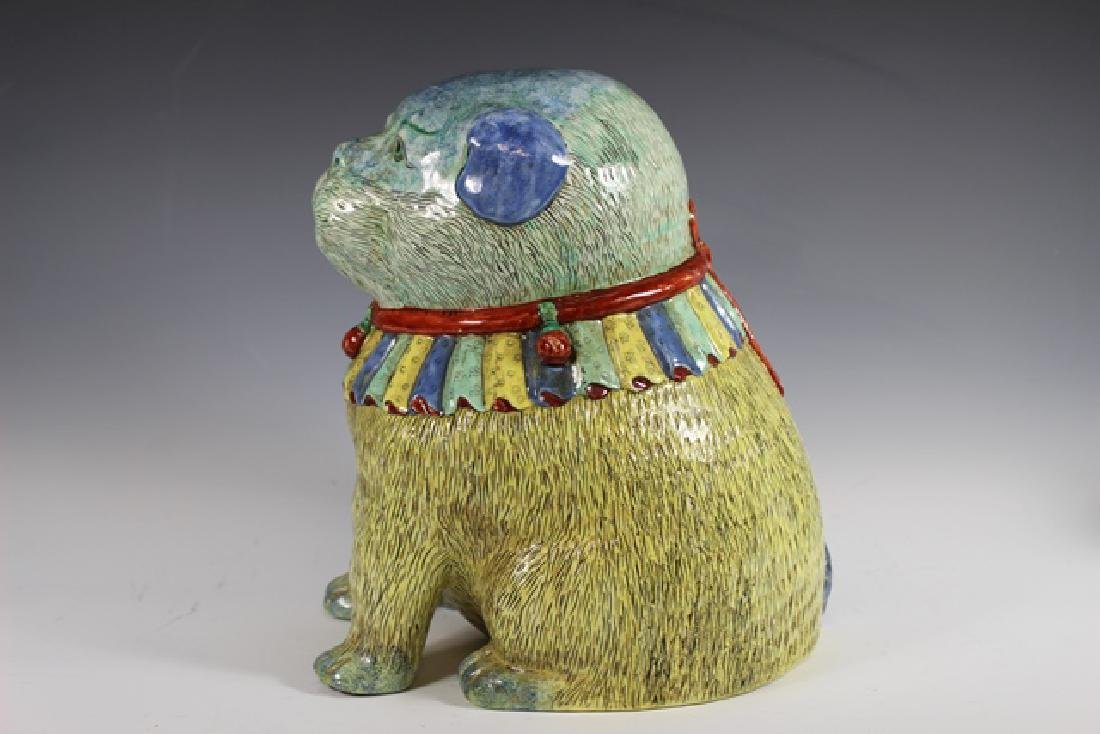 Polychrome Chinese Export Dog - 4