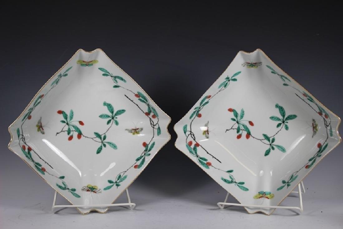 FAMILLE VERTE Mottahedeh Square Vegetable Bowls