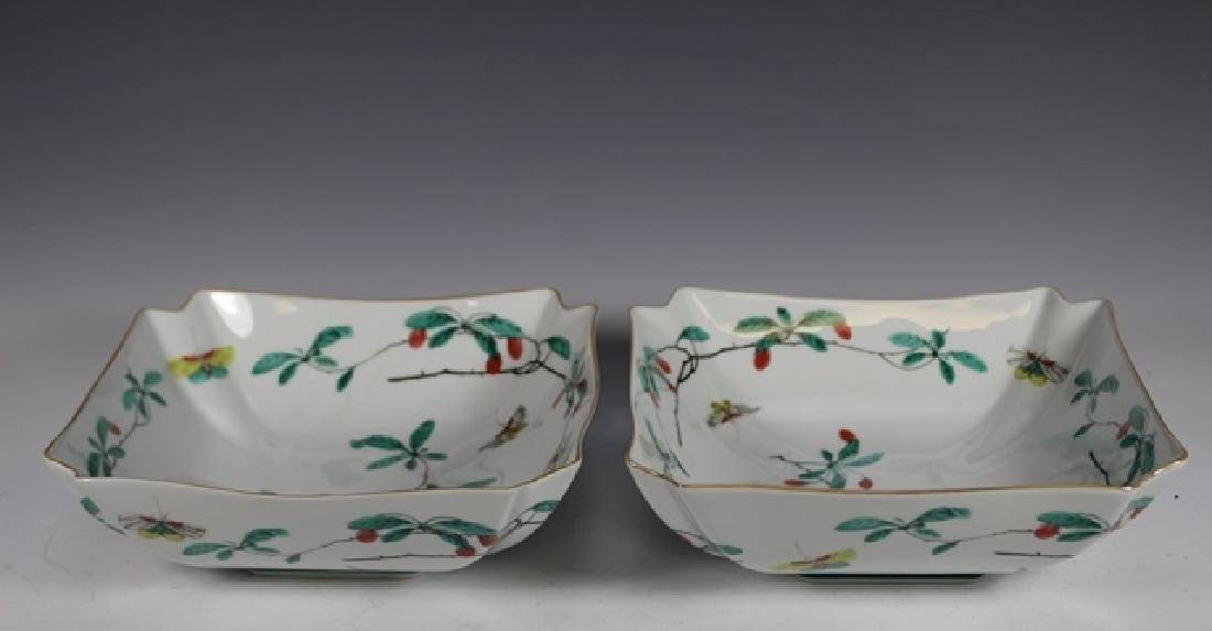 FAMILLE VERTE Mottahedeh Square Vegetable Bowls - 3