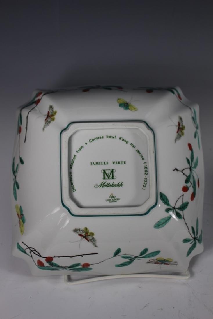 FAMILLE VERTE Mottahedeh Square Vegetable Bowls - 5