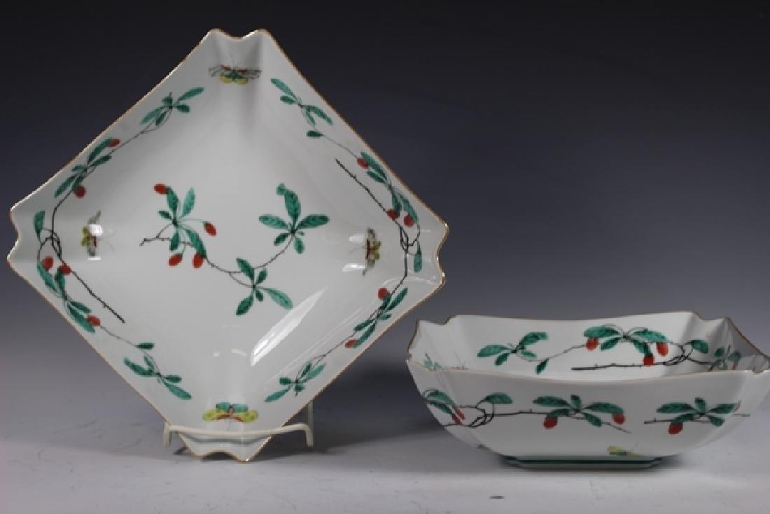 FAMILLE VERTE Mottahedeh Square Vegetable Bowls - 8