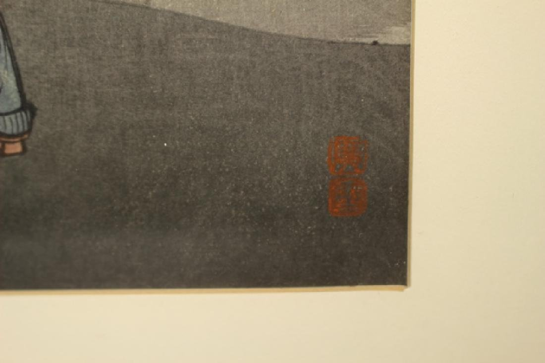 Hiroshima School of Art Japanese Wood Block - 5