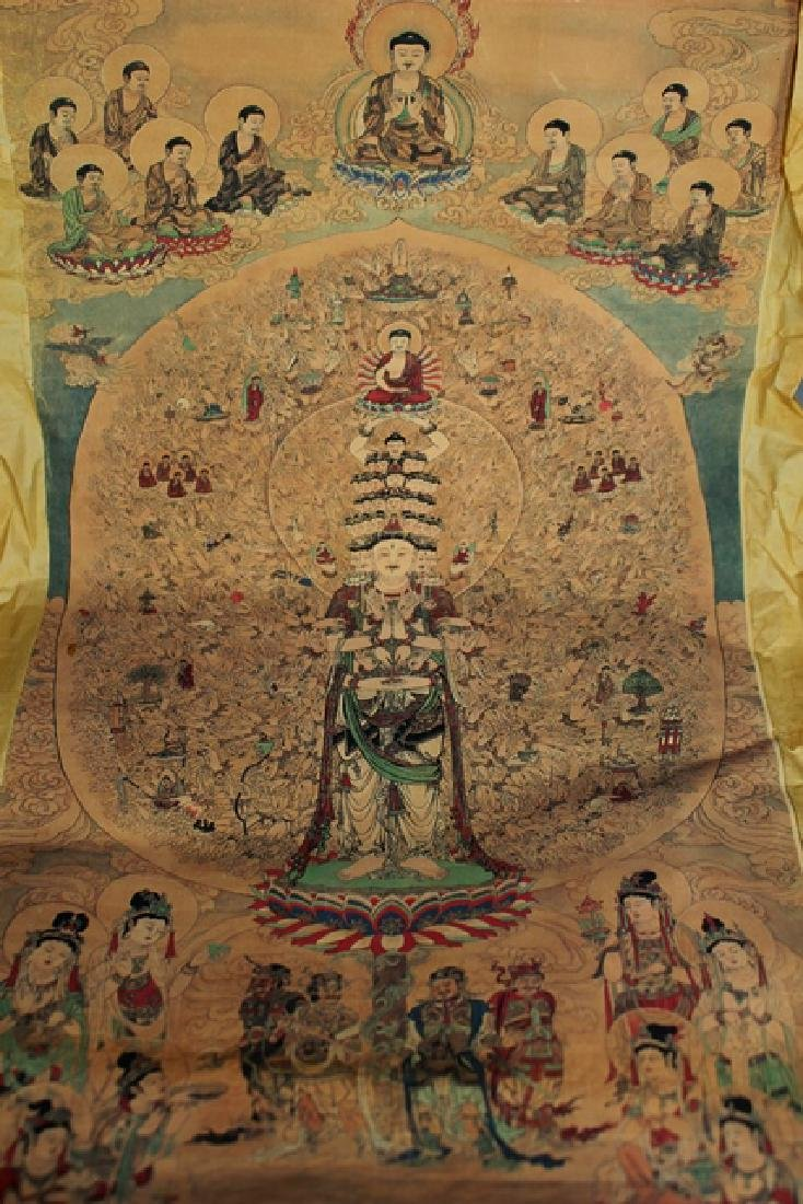 Detailed Chinese Watercolor - 5