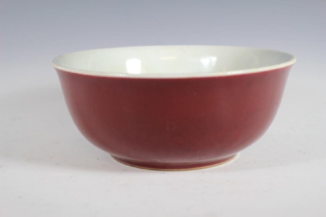 Red Glazed Chinese  Bowl With Stamped Seal