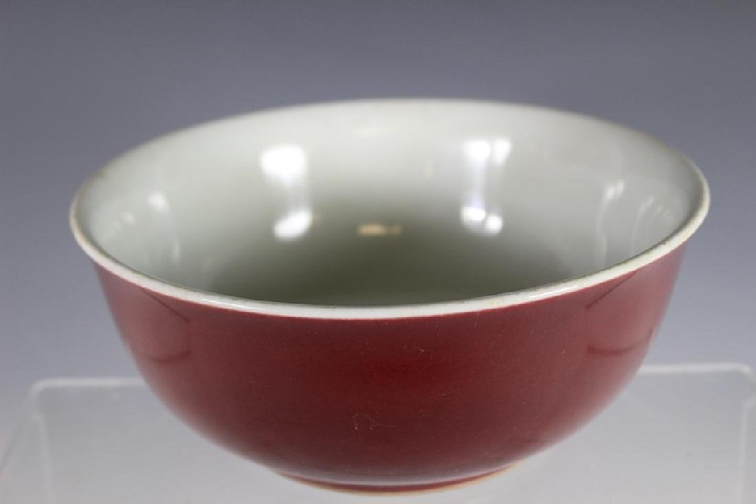 Red Glazed Chinese  Bowl With Stamped Seal - 2