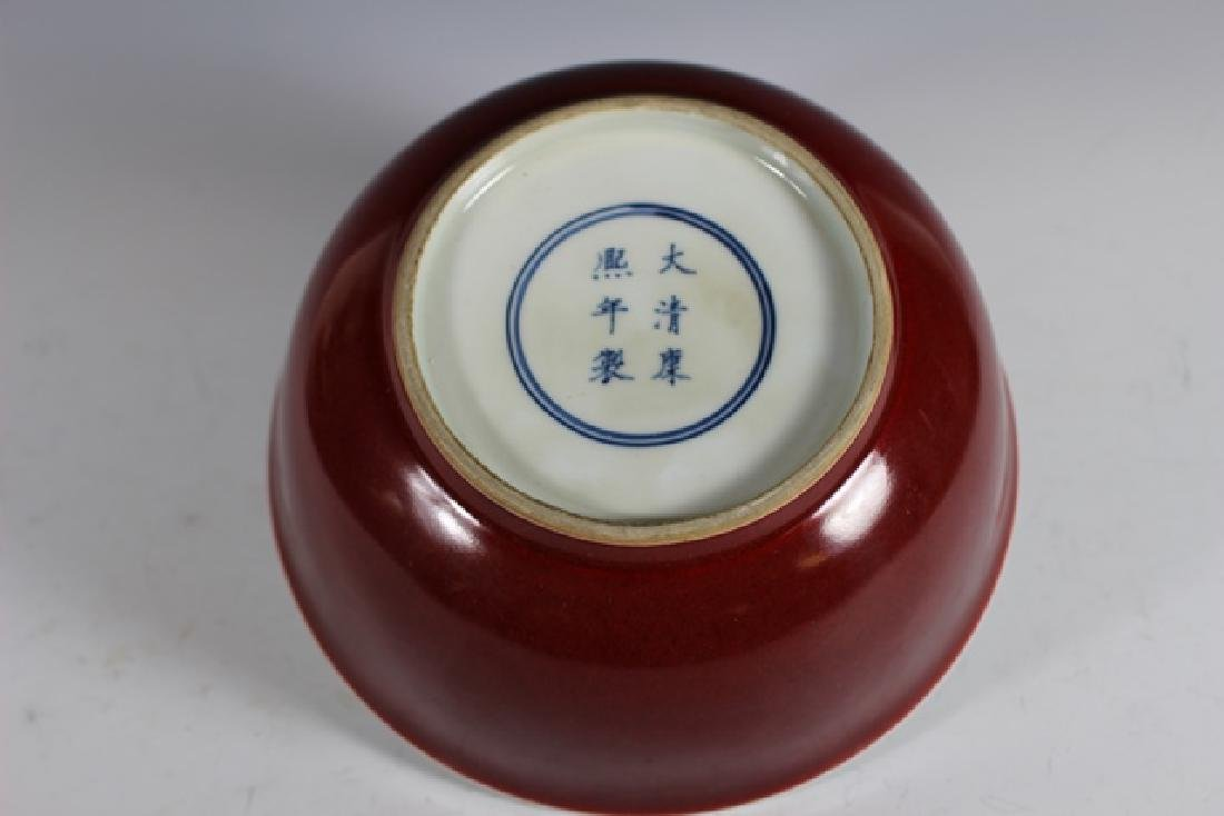 Red Glazed Chinese  Bowl With Stamped Seal - 3