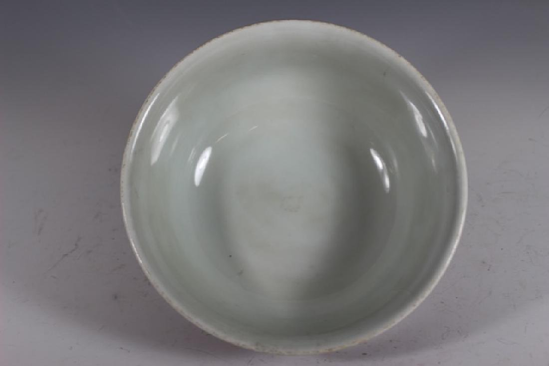 Red Glazed Chinese  Bowl With Stamped Seal - 5