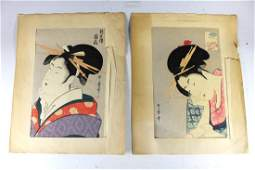 Two Japanese Watercolors