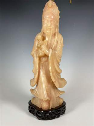Carved Pink Jade Stone Elderly Chinese Man w Young