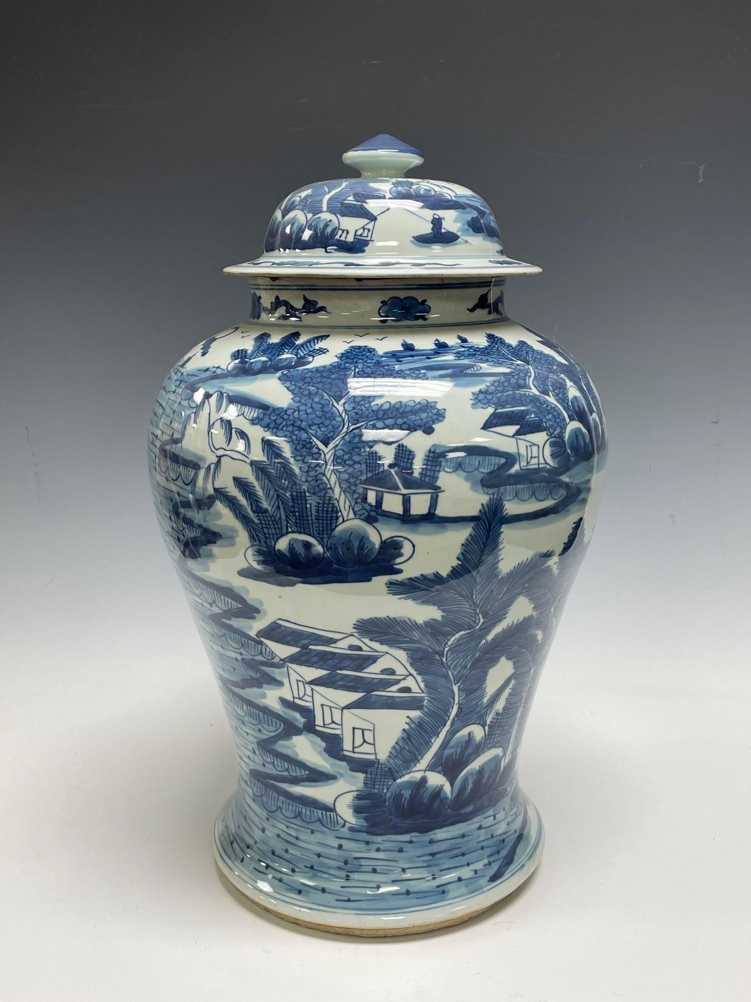 RARE Chinese Blue & White Porcelain Lidded Ginger