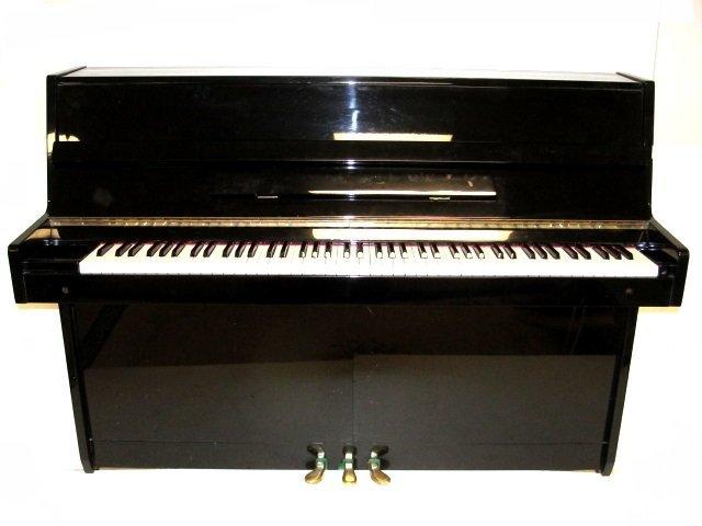 Sojin Daewoo Black Ebonized Piano With Stool