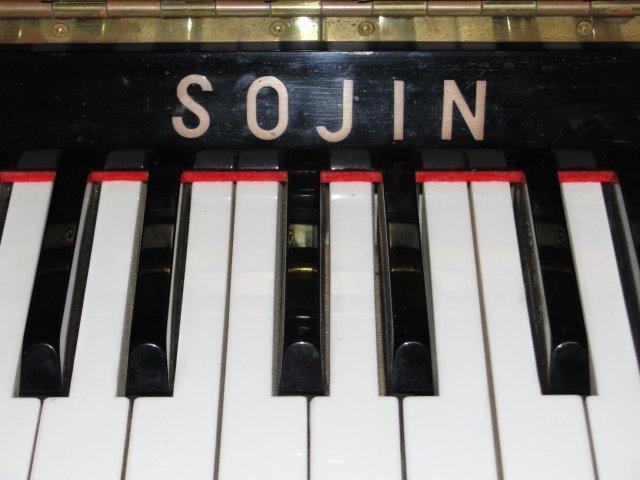 Sojin Daewoo Black Ebonized Piano With Stool - 2