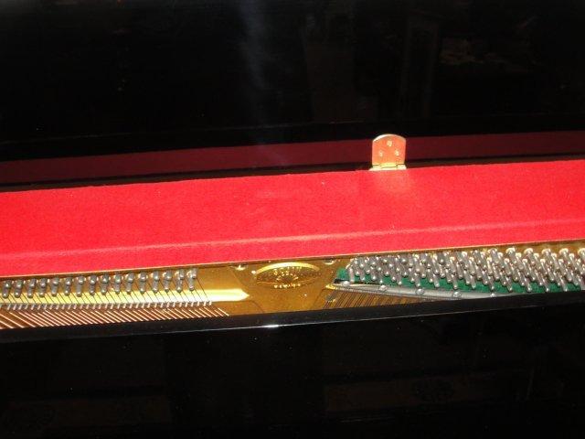 Sojin Daewoo Black Ebonized Piano With Stool - 5