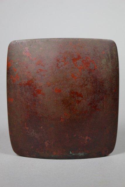 18-19th Century Japanese Bronze Flatform Vase