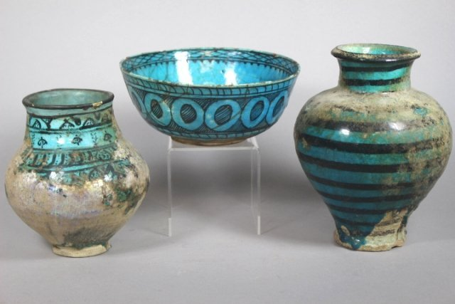 Three Early Pieces Of Persian Pottery