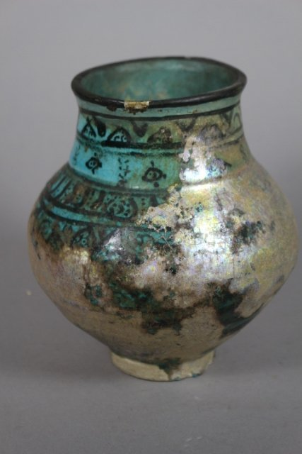 Three Early Pieces Of Persian Pottery - 7
