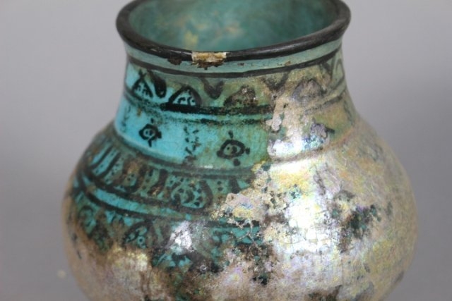 Three Early Pieces Of Persian Pottery - 8